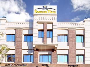 /hotel-poonam-plaza/hotel/agra-in.html?asq=jGXBHFvRg5Z51Emf%2fbXG4w%3d%3d