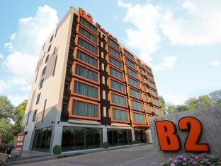 /b2-udon-thani-boutique-and-budget-hotel/hotel/udon-thani-th.html?asq=jGXBHFvRg5Z51Emf%2fbXG4w%3d%3d