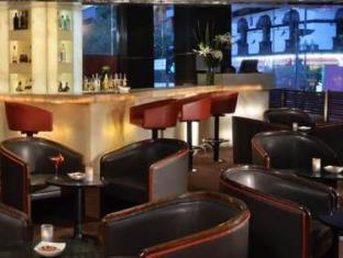 Galeria Plaza Reforma Mexico City - Pub/Lounge