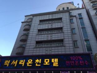 Luxury Motel Daejeon