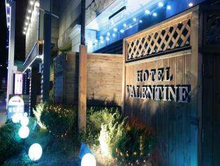 /valentine-hotel/hotel/goyang-si-kr.html?asq=vrkGgIUsL%2bbahMd1T3QaFc8vtOD6pz9C2Mlrix6aGww%3d