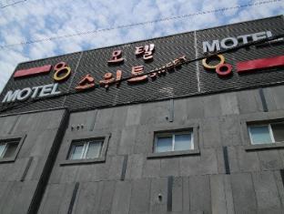Sweet Motel Daejeon