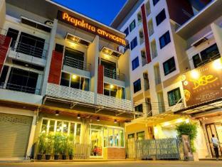 /prajaktra-city-hostel/hotel/udon-thani-th.html?asq=jGXBHFvRg5Z51Emf%2fbXG4w%3d%3d