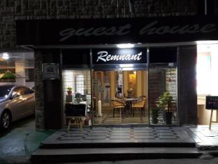 /ja-jp/remnant-guesthouse/hotel/ulsan-kr.html?asq=jGXBHFvRg5Z51Emf%2fbXG4w%3d%3d
