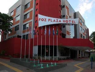 /foz-plaza-hotel/hotel/foz-do-iguacu-br.html?asq=jGXBHFvRg5Z51Emf%2fbXG4w%3d%3d