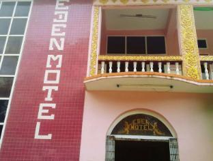 伊甸1號汽車旅館