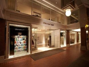 Hotel Royal Nikko Taipei Taipei - Entrance
