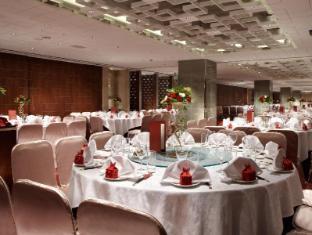 Hotel Royal Nikko Taipei Taipei - Ming Court
