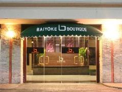 Baiyoke Boutique Hotel | Bangkok Hotel Discounts Thailand
