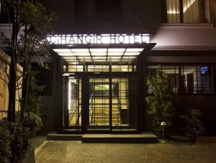 /cihangir-hotel/hotel/istanbul-tr.html?asq=GzqUV4wLlkPaKVYTY1gfioBsBV8HF1ua40ZAYPUqHSahVDg1xN4Pdq5am4v%2fkwxg