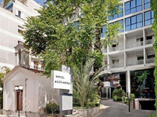 Airotel Alexandros Hotel Athens - Exterior