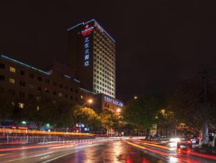 /ramada-plaza-zhijiang-hotel/hotel/yiwu-cn.html?asq=jGXBHFvRg5Z51Emf%2fbXG4w%3d%3d