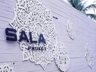 SALA Phuket Resort and Spa Phuket - Entrance