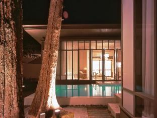 SALA Phuket Resort and Spa Phuket - Villa