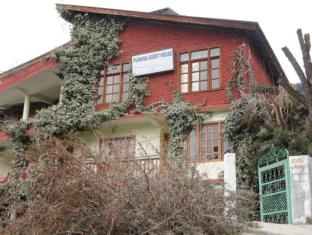 /purnima-guest-house-old-manali/hotel/manali-in.html?asq=jGXBHFvRg5Z51Emf%2fbXG4w%3d%3d