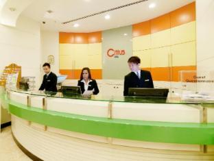 Citrus Hotel Kuala Lumpur by Compass Hospitality Kuala Lumpur - Reception