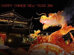 Citrus Hotel Kuala Lumpur by Compass Hospitality Kuala Lumpur - Chinese New Year 2016