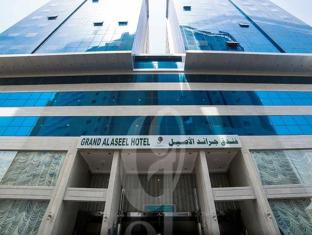 /fakhamet-al-aseel-hotel/hotel/mecca-sa.html?asq=jGXBHFvRg5Z51Emf%2fbXG4w%3d%3d