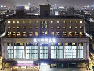 /roni-tourist-hotel-jeonju/hotel/jeonju-si-kr.html?asq=vrkGgIUsL%2bbahMd1T3QaFc8vtOD6pz9C2Mlrix6aGww%3d