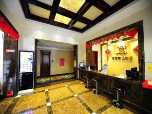/qingdao-boke-boutique-hotel/hotel/qingdao-cn.html?asq=jGXBHFvRg5Z51Emf%2fbXG4w%3d%3d