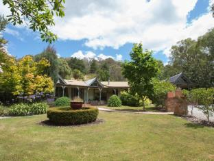 /valley-guest-house/hotel/yarra-valley-au.html?asq=jGXBHFvRg5Z51Emf%2fbXG4w%3d%3d