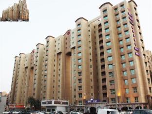 /boudl-kuwait-guest-house/hotel/kuwait-kw.html?asq=jGXBHFvRg5Z51Emf%2fbXG4w%3d%3d