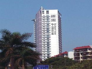 チュイ アパート テル ホテル