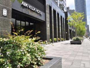 /es-es/apa-villa-hotel-yodoyabashi/hotel/osaka-jp.html?asq=vrkGgIUsL%2bbahMd1T3QaFc8vtOD6pz9C2Mlrix6aGww%3d