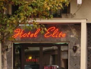 Elite Hotel Athens - Entrance
