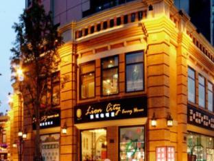 LDF All Suite Pudong Lujiazui Hotel Shanghai - Surroundings