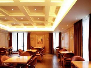 LDF All Suite Pudong Lujiazui Hotel Shanghai - Restaurant