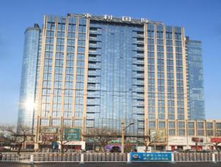 馨香雅苑公寓北京工體三里屯店