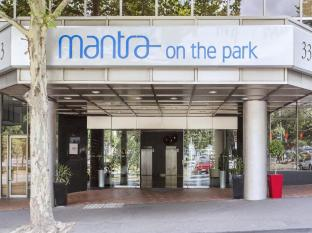 マントラ オン ザ パーク ホテル