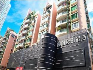 The Art Hotel Cai Tian Branch