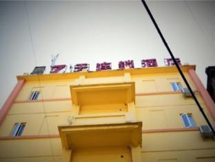 7 Days Premium Hotel Xiamen Zhong Shan Road Pedestrian Street Branch