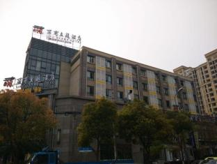 Shanghai Lifu Theme Hotel