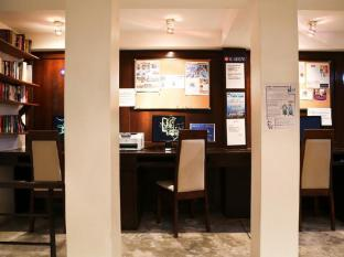 The Yorkshire Hotel Phuket - Business Center