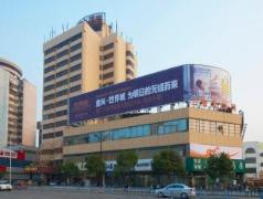 Starway Hotel Wuxi Donglin Plaza | Hotel in Wuxi