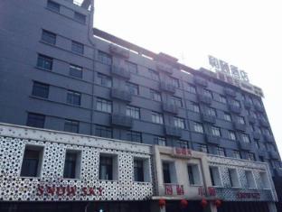 和頤酒店上海川沙店