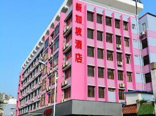 /da-dk/xiamen-singapore-hotel/hotel/xiamen-cn.html?asq=vrkGgIUsL%2bbahMd1T3QaFc8vtOD6pz9C2Mlrix6aGww%3d