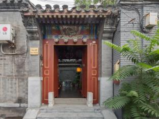 Maoer Boutique Courtyard Hotel