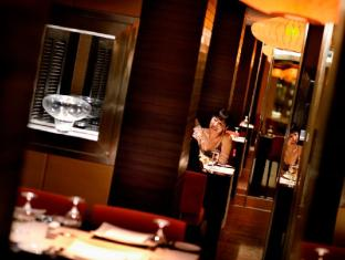 Intercontinental Hanoi Westlake Hotel Hanoi - Milan Restaurant