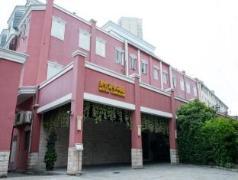 Junius Boutique Hotel | Hotel in Shanghai