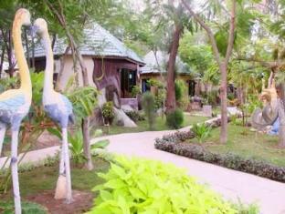 Hoan Cau Resort Phan Rang - Thap Cham (Ninh Thuan) - Garden