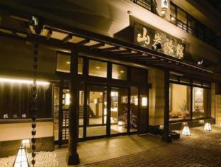 /yamagishi-ryokan/hotel/mount-fuji-jp.html?asq=jGXBHFvRg5Z51Emf%2fbXG4w%3d%3d