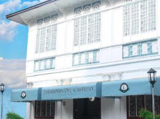 Paradores Del Castillo