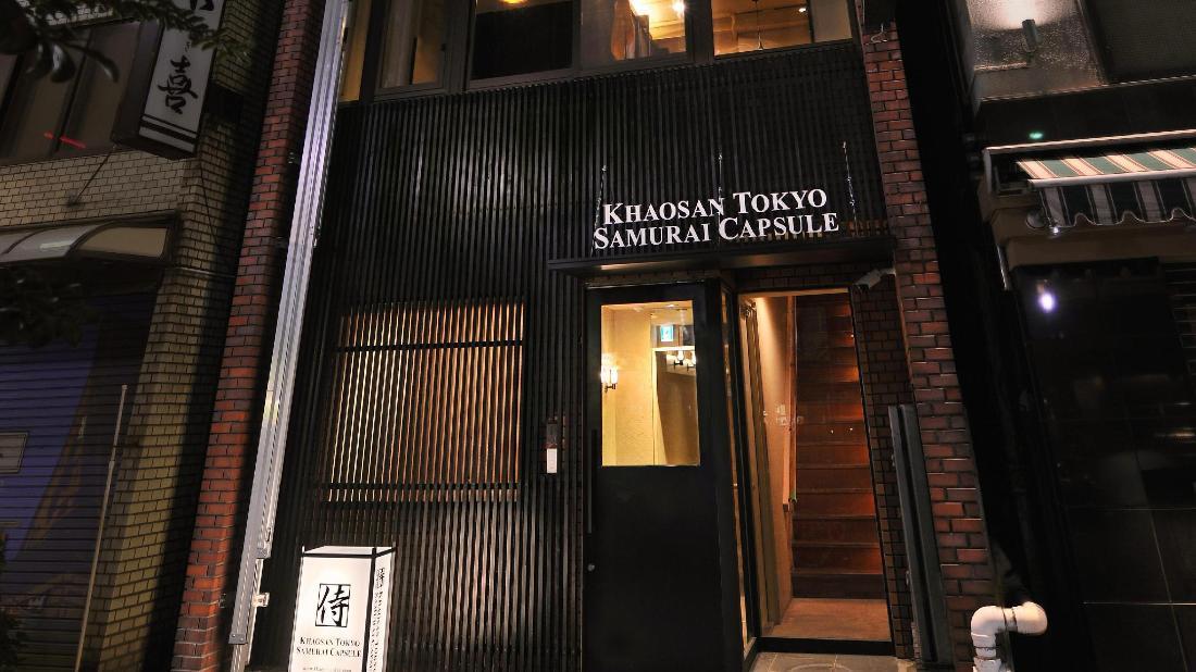 Khaosan Tokyo Samurai CAPSULE ()