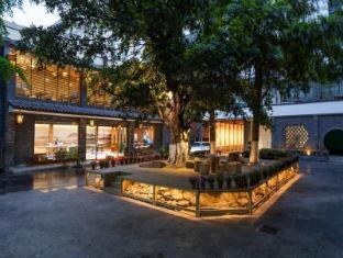 Chengdu Blue City Hotel