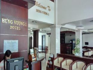 Hung Vuong 1 Hotel