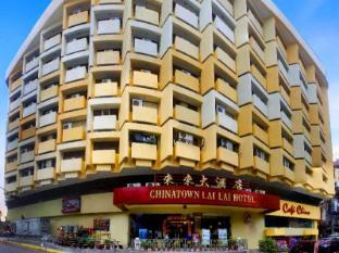 차이나타운 라이 라이 호텔